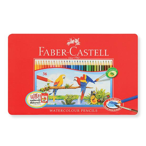 Faber-Castell ดินสอสีไม้ระบายน้ำ 36 สี กล่องเหล็ก