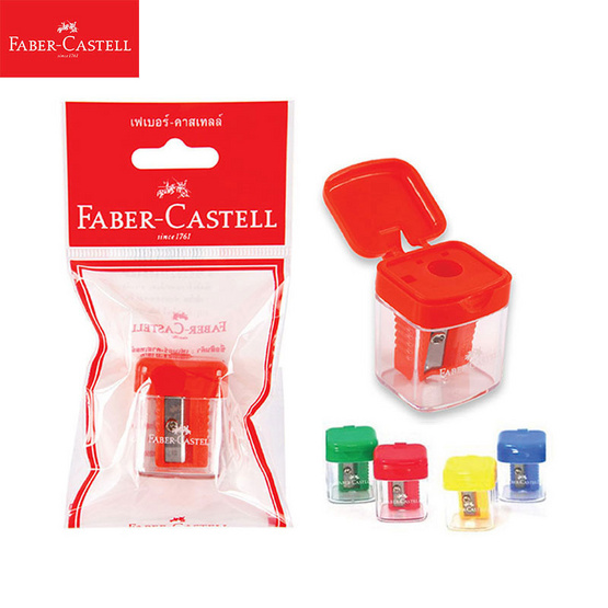 Faber-Castell กบเหลาดินสอ 1819 คละสี (แพ็ค 12 ชิ้น)