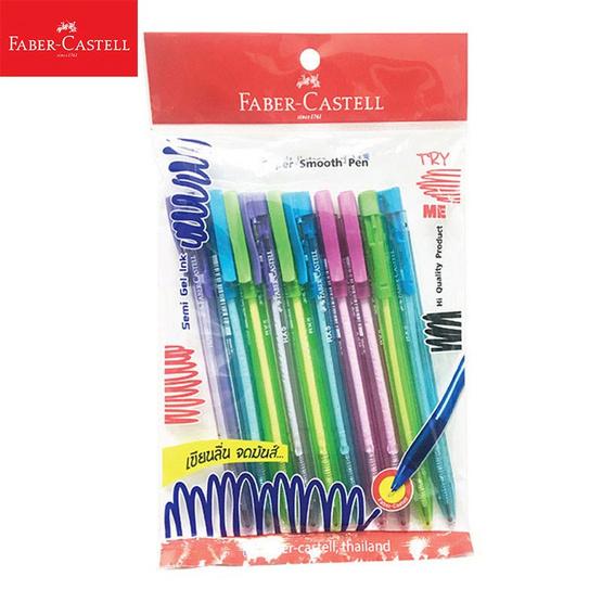 Faber-Castell ปากกาลูกลื่น RX5 Pastel คละสี 0.5 มม. (แพ็ค 10 ด้าม)