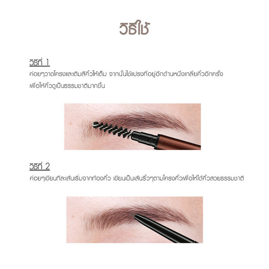 Cathy Doll Skinny Brow Pencil 0.03 g