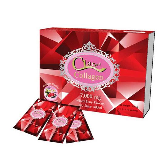 Clares Collagen แคล์ร คอลลาเจน เครื่องดื่มชนิดผง กลิ่นมิกซ์เบอร์รี่ 15 ซอง/กล่อง