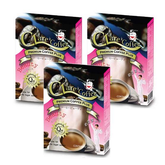 Clares Coffee Beauty กาแฟสำเร็จรูป 10 ซอง/กล่อง