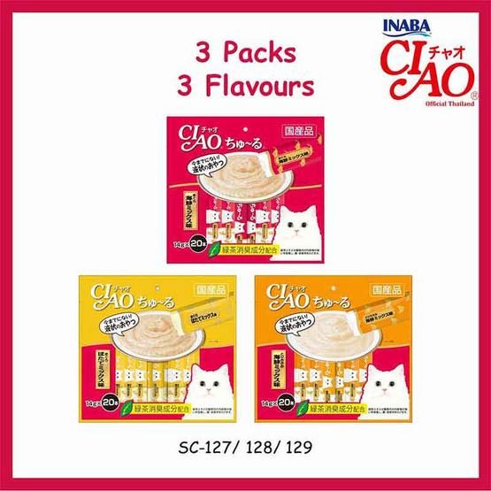 CIAO Chu-ru ขนมแมวเลีย คละ 3 รส 14 กรัม x 20 ซอง (3 แพ็ค)