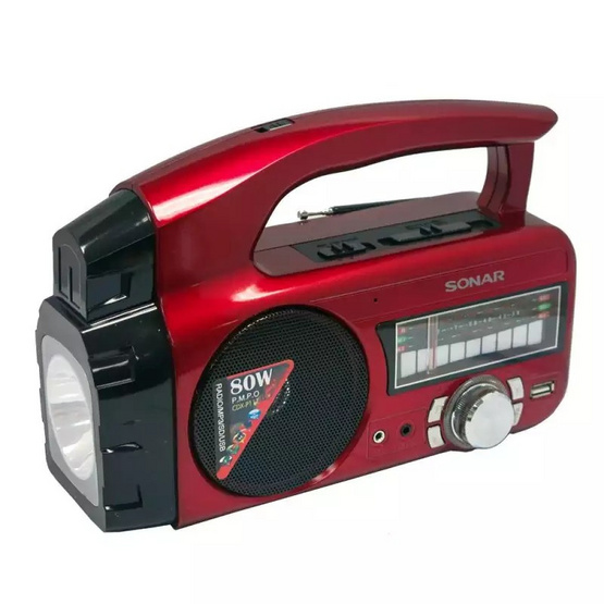SONAR เครื่องเล่นวิทยุ รุ่น CDX-P111