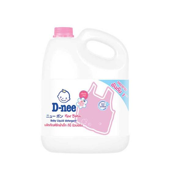 D-nee ผลิตภัณฑ์ซักผ้าเด็ก สีชมพู 3,000 มล. แกลลอน