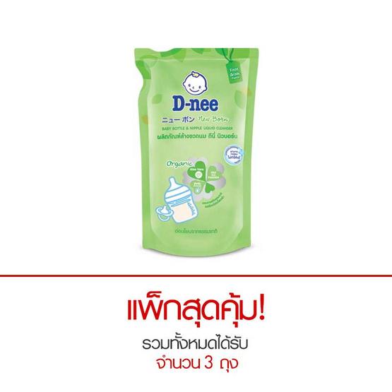D-nee นิวบอร์น ล้างขวดนม ถุงเติม 600 มล.