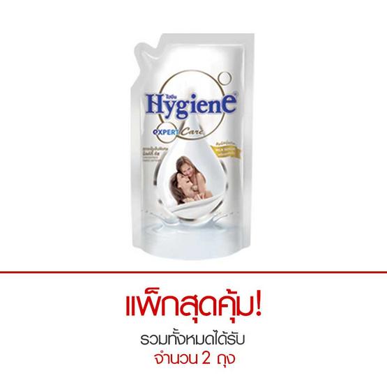 ไฮยีน ผลิตภัณฑ์ปรับผ้านุ่มเข้นข้น กลิ่นมิลค์กี้ ทัช 580 มล. สีขาว