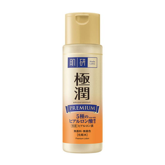 Hada Labo Premium Lotion 170 ml