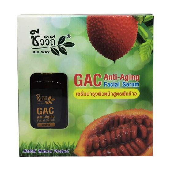 Anti Aging Facial Serum 60