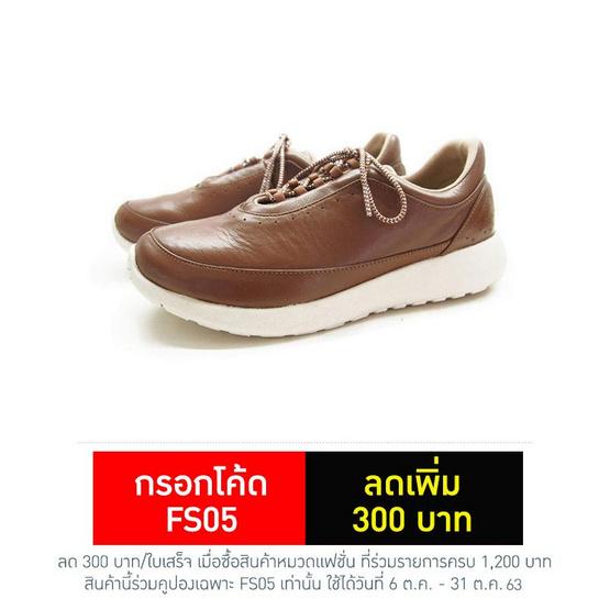 SOFIT รองเท้า SPORT รุ่น SN0219LBR น้ำตาล