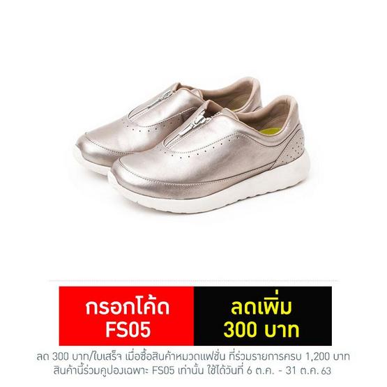 SOFIT รองเท้า SPORT รุ่น SN219ZLGD ทอง