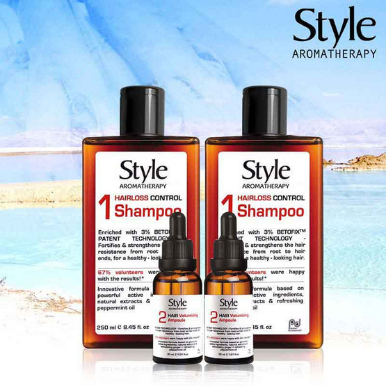 STYLE Double Betofix Shampoo and Ampoule Serum Set B