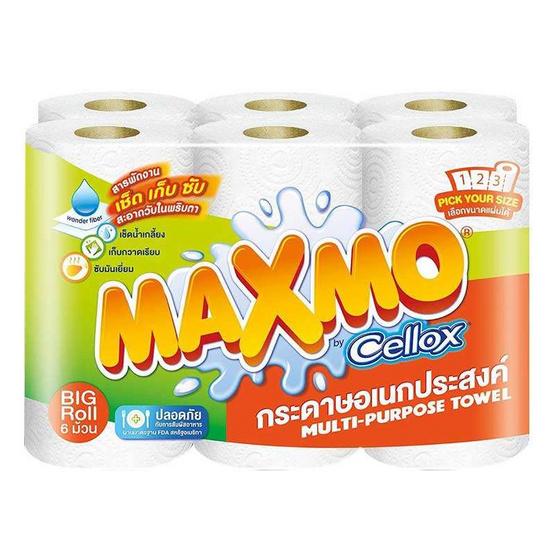 กระดาษอเนกประสงค์ แม๊กซ์โม่ พิคยัวร์ไซส์ บาย เซลล็อกซ์ 6 ม้วน