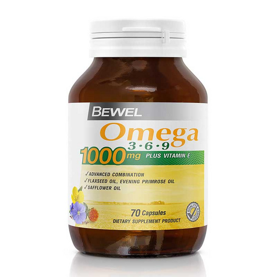 BEWEL Omega 3 6 9 ขนาด 1,000 มก. บรรจุ 70 แคปซูล