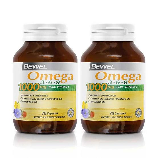 BEWEL แพ็คคู่ Omega 3 6 9 ขนาด 1,000 มก. 70 แคปซูล/กระปุก รวมบรรจุ 140 แคปซูล