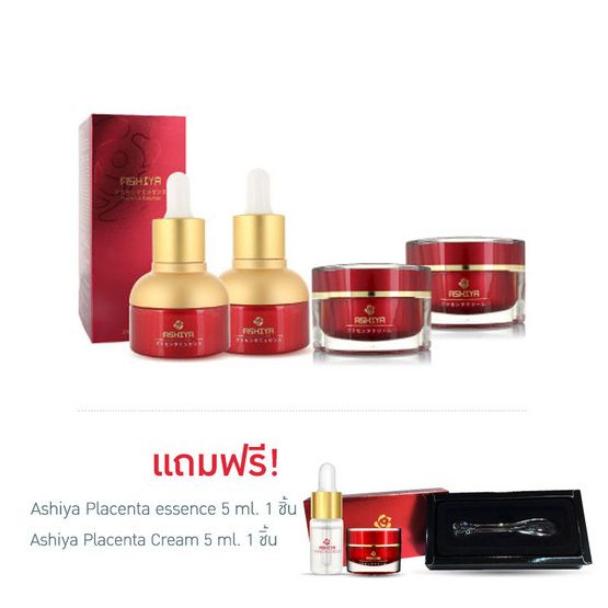 Ashiya Placenta Set
