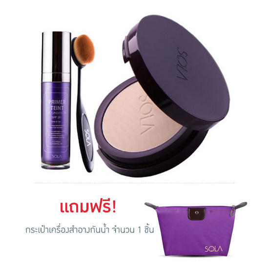 Sola Primer Teint Foundation and Pressed Powder SPF30 Free Brushes Bag