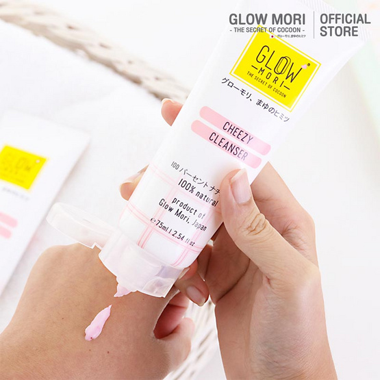 Glow Mori Cheezy Cleanser 75 ml