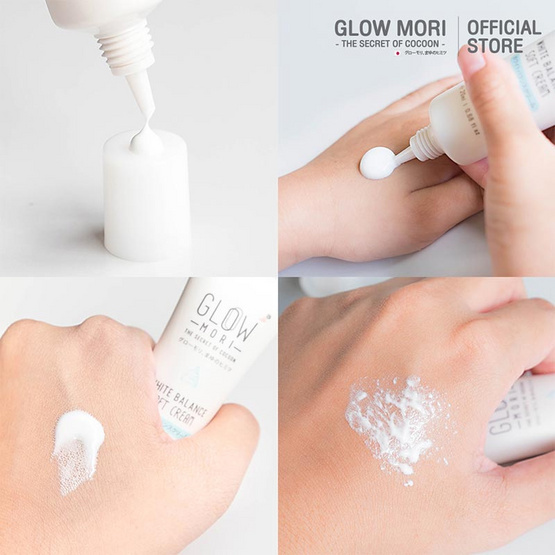 Glow Mori White Balance Soft Cream 20 ml