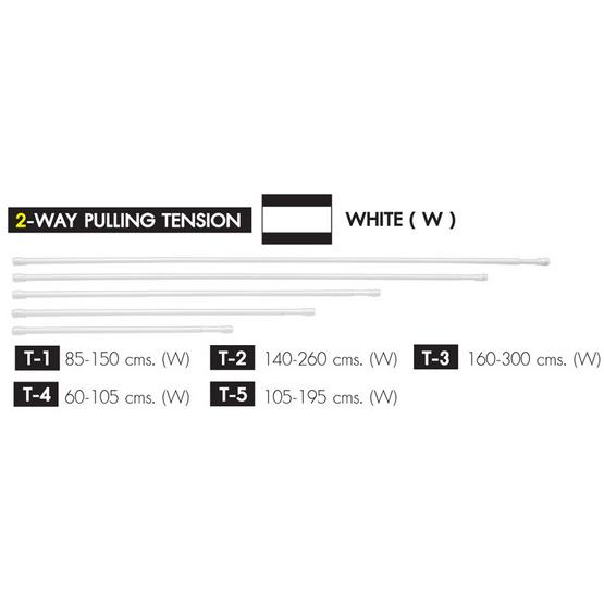 WSP ราวแขวนม่านอลูมิเนียมแบบตรง ยืดขยายได้ สีขาว-ระบบเกลียว