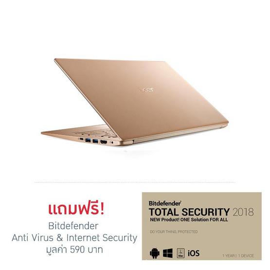 Acer Notebook Swift SF514-52T-53PJ i5-8250U 8G 256G W10 3Y G Honey Gold