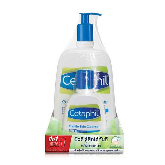 Cetaphil เจนเทิล สกิน คลีนเซอร์ 1 ลิตร ฟรี 125 มล.