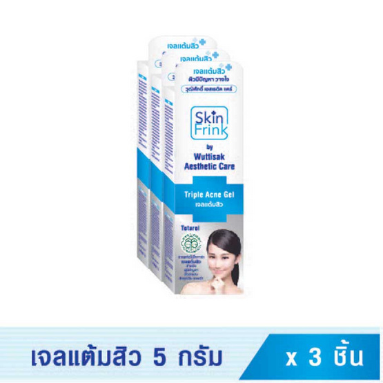 Wuttisak Skin Frink Triple Acne Gel 5 g (แพ็ค 3 ชิ้น)