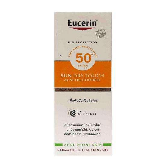 Eucerin Sun DryTouch Acne Oil Control SPF50 + 50ml