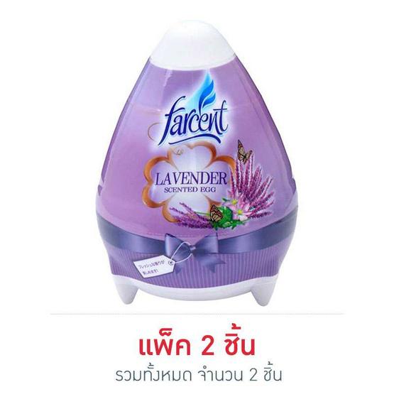 Farcent เจลหอมปรับอากาศรูปไข่ ลาเวนเดอร์ 170 กรัม (แพ็ค 2)
