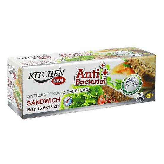 ถุงซิปถนอมอาหาร Kitchen Neat แอนตี้แบคทีเรีย ขนาด Sandwich (แพ็ค 3)