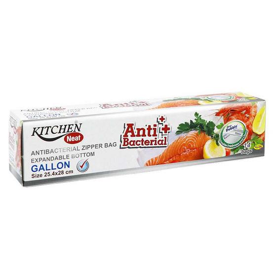 ถุงซิปถนอมอาหาร Kitchen Neat แอนตี้แบคทีเรีย ขนาด Gallon Size (แพ็ค 3)