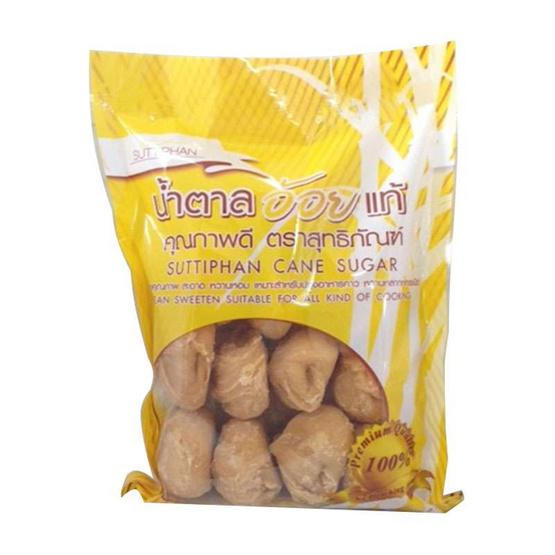 สุทธิภัณฑ์ น้ำตาลอ้อย 350 กรัม (3 ชิ้น)