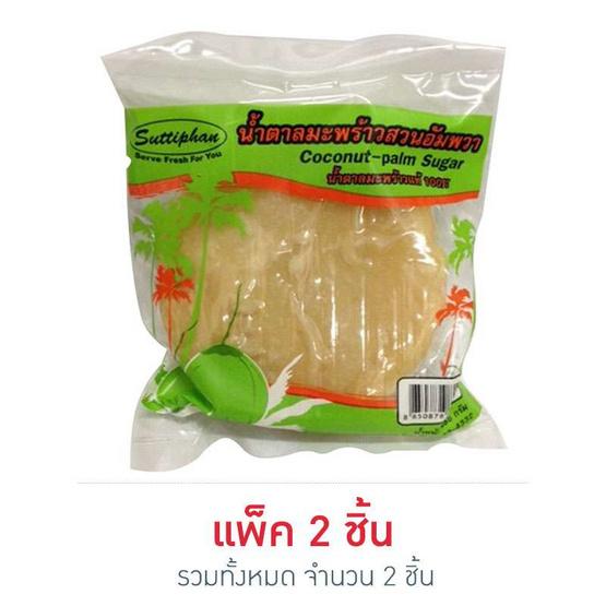 สุทธิภัณฑ์ น้ำตาลมะพร้าวสวนอัมพวา 488 กรัม (2 ชิ้น)