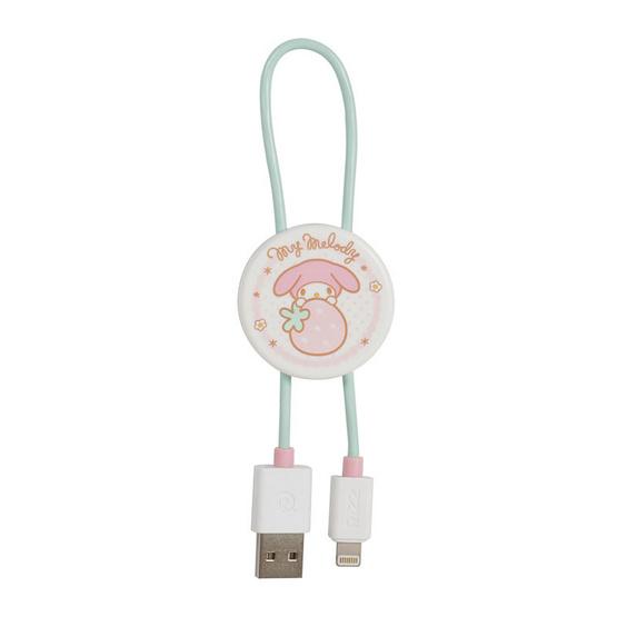 Rizz My Melody Lightning USB SA-CHM-004