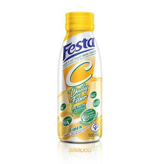 Festa C Daily Fiber เฟสต้า ซี กลิ่นเลมอน พร้อมดื่ม ขนาด 100 มล. 24 ขวด/กล่อง