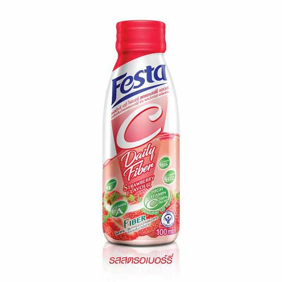 Festa C Daily Fiber เฟสต้า ซี กลิ่นสตอเบอรี่ พร้อมดื่ม ขนาด 100 มล. 24 ขวด/กล่อง