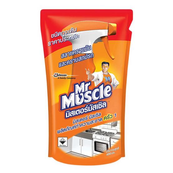 มิสเตอร์ มัสเซิล 400 มล. ทำความสะอาดครัว ถุงเติม SHK3