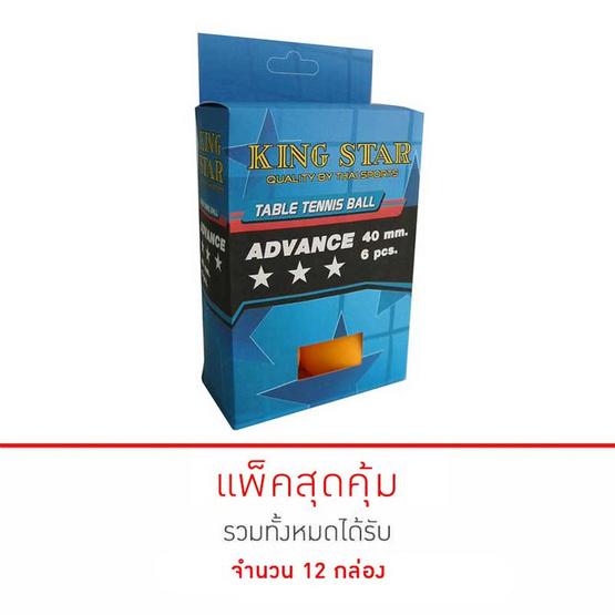 Thai Sports ลูกปิงปอง KING STAR 3 ดาว รุ่น Advance 40mm 6 ลูก/กล่อง จำนวน 12 กล่อง รวมทั้งหมด 72 ลูก (คละสี)