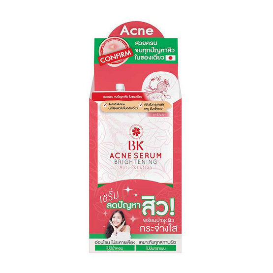 BK ACNE SERUM BRIGHTENING Anti Pollution 4g.