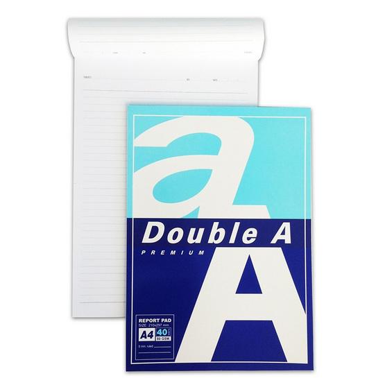 Double A สมุดรายงาน A4 80 แกรม 40 แผ่น/แพ็ค มีเส้น (แพ็ค 12 เล่ม)