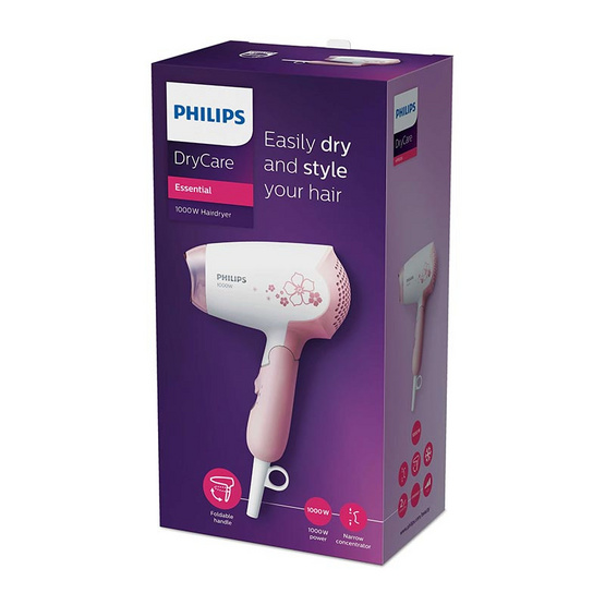 Philips ไดร์เป่าผม 1000 วัตต์ รุ่น HP8108/00