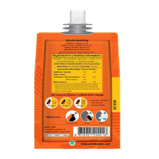DEVER Energy gel ดีเวอร์ เครื่องดื่มแบบเจล รสแอปเปิ้ล 100 มล. (รวม 6 ซอง)