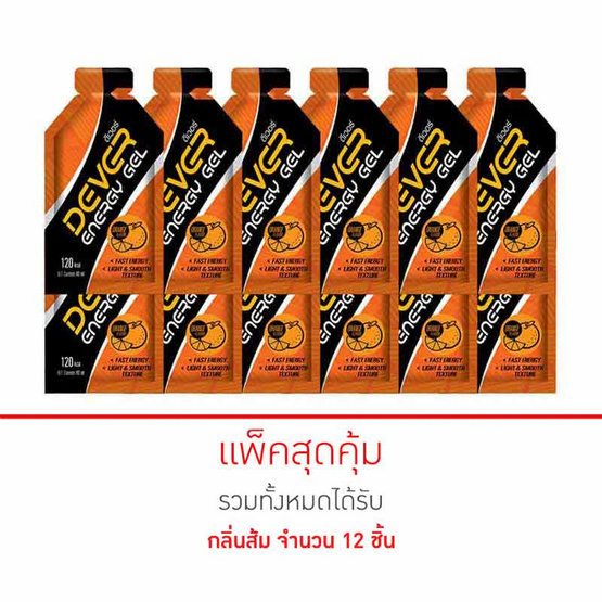 DEVER Energy gel ดีเวอร์ เครื่องดื่มแบบเจล รสส้ม 40 มล. (รวม 12 ซอง)