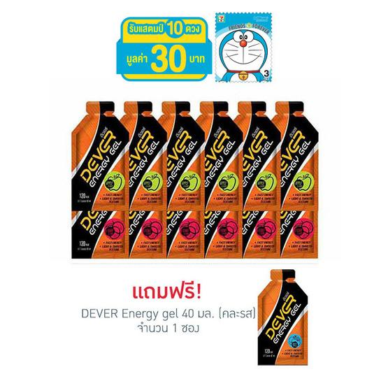 DEVER Energy gel set ดีเวอร์ เครื่องดื่มแบบเจล 40 มล. รสแอปเปิ้ล 6 ซอง และรสลิ้นจี่ 6 ซอง (รวม 12 ซอง)