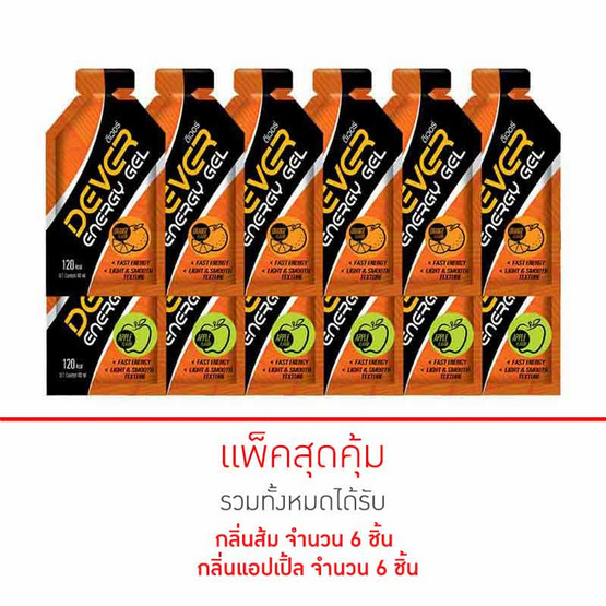 DEVER Energy gel set ดีเวอร์ เครื่องดื่มแบบเจล 40 มล. รสแอปเปิ้ล 6 ซอง และรสส้ม 6 ซอง (รวม 12 ซอง)