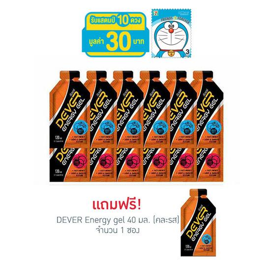 DEVER Energy gel set ดีเวอร์ เครื่องดื่มแบบเจล 40 มล. รสผลไม้รวม 6 ซอง และรสลิ้นจี่ 6 ซอง (รวม 12 ซอง)