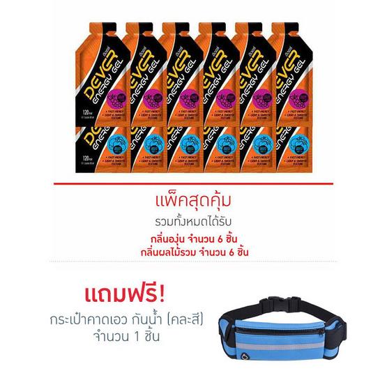 DEVER Energy gel set ดีเวอร์ เครื่องดื่มแบบเจล 40 มล. รสผลไม้รวม 6 ซอง และรสองุ่น 6 ซอง (รวม 12 ซอง)