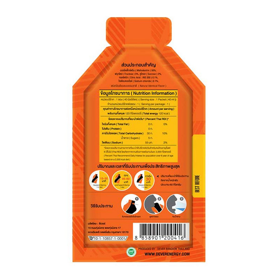 DEVER Energy gel set ดีเวอร์ เจล 40 มล. รสลิ้นจี่ 6 ซอง และรสเลม่อน 6 ซอง (รวม 12 ซอง)