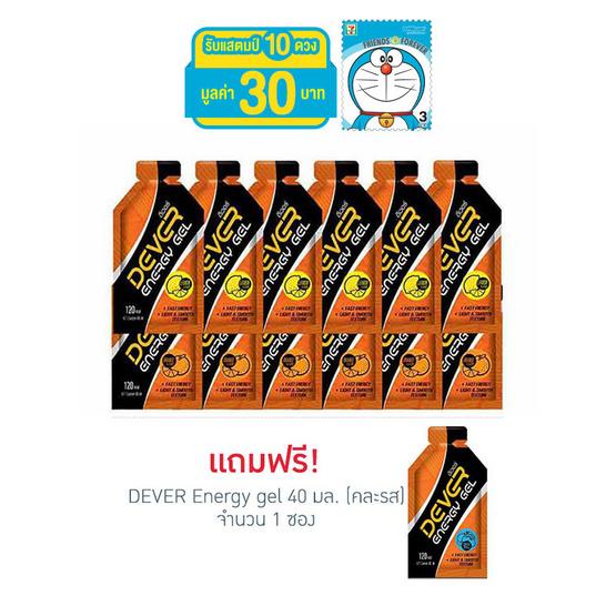 DEVER Energy gel set ดีเวอร์ เครื่องดื่มแบบเจล 40 มล. รสส้ม 6 ซอง และรสเลม่อน 6 ซอง (รวม 12 ซอง)