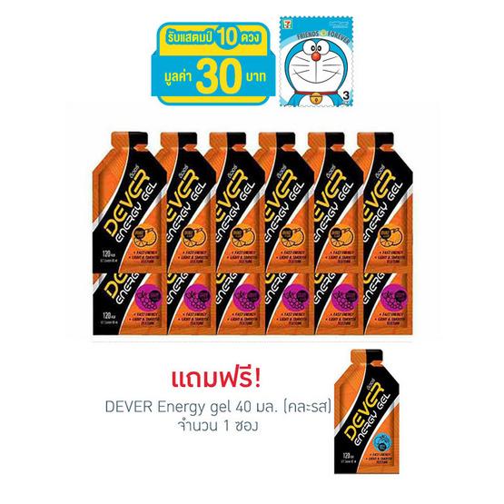 DEVER Energy gel set ดีเวอร์ เครื่องดื่มแบบเจล 40 มล. รสส้ม 6 ซอง และรสองุ่น 6 ซอง (รวม 12 ซอง)